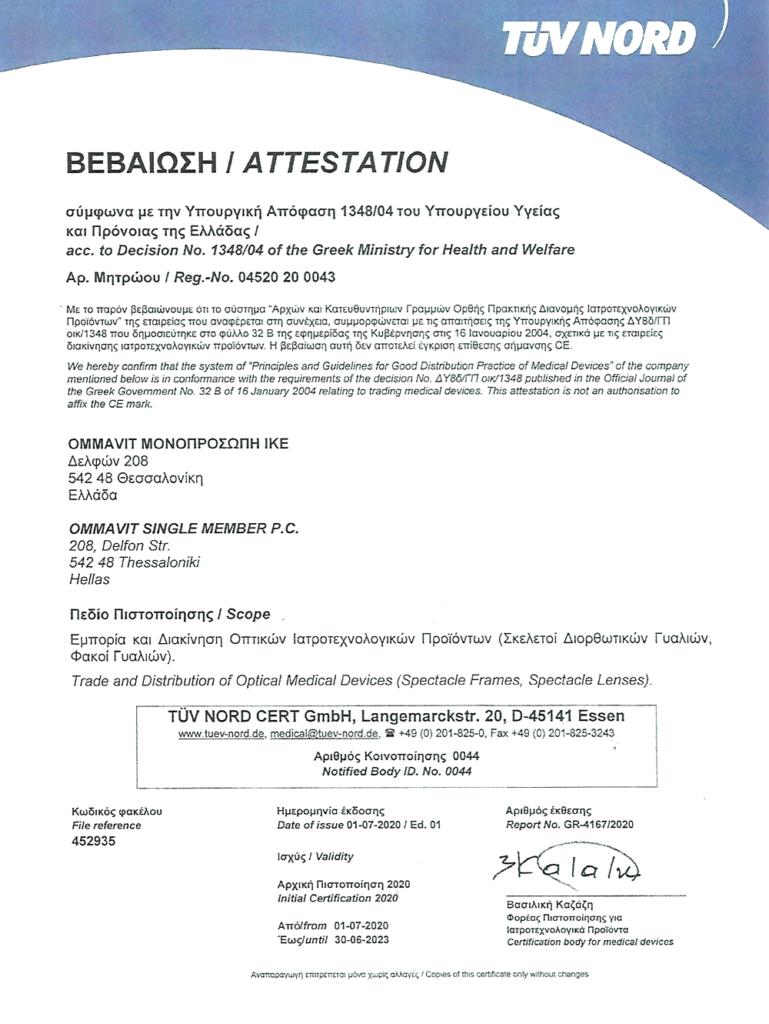 ommavit-tuvnord-certification